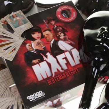 mafia_game