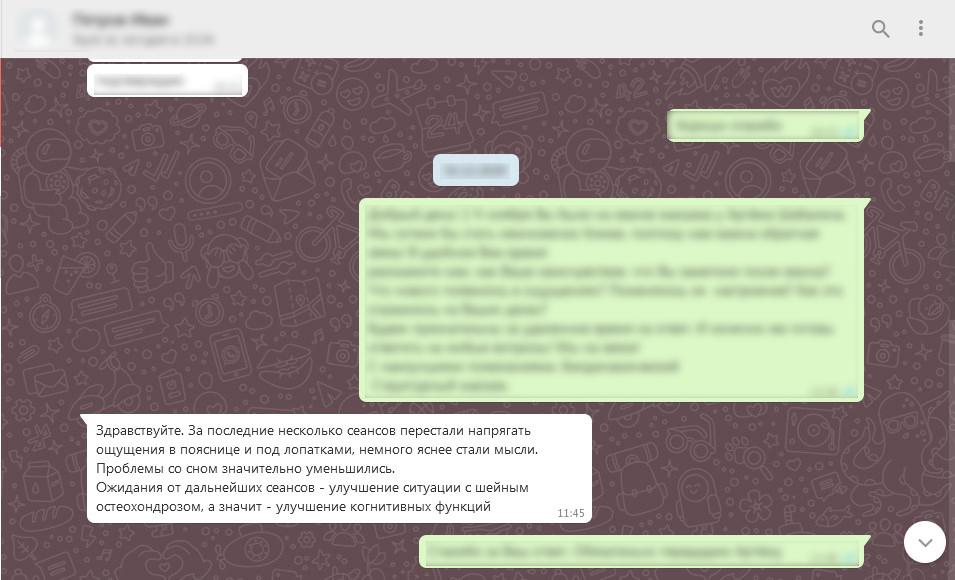 otzyv-75