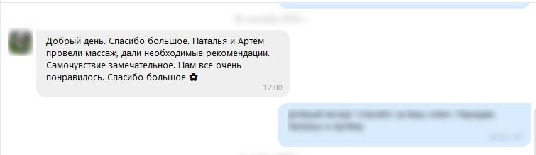 otzyv-8