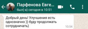 parfenova_evgenia_otzyv