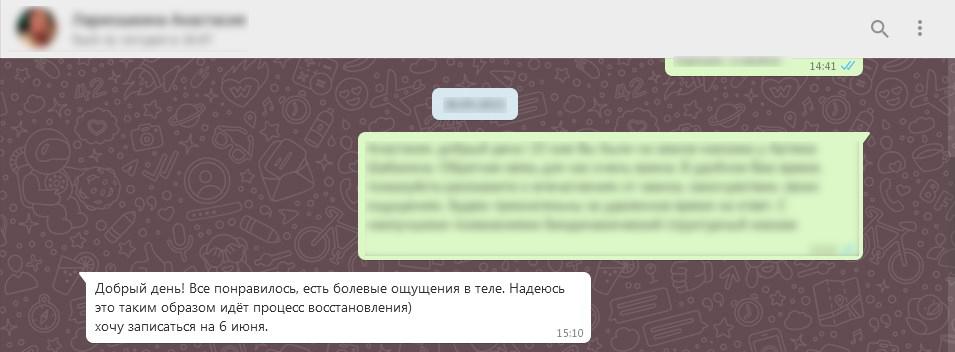 otzyv-76
