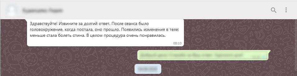 otzyv-13