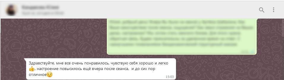 otzyv-15