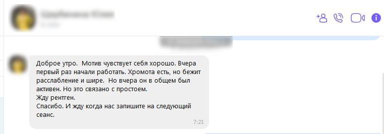 otzyv-24
