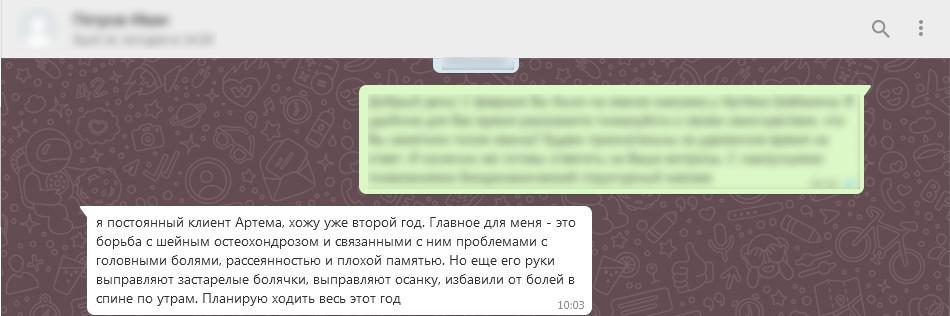 otzyv-31