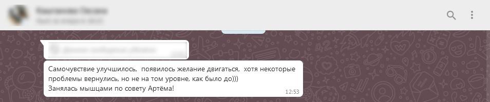 otzyv-32