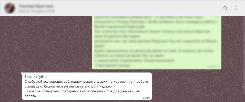 otzyv-39