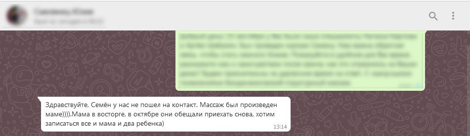 otzyv-40