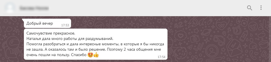 otzyv-45