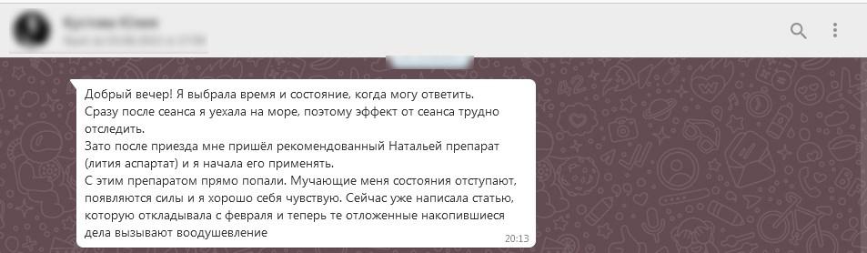 otzyv-51