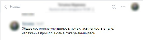 otzyv-58