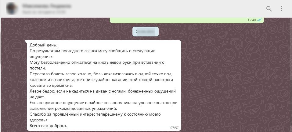 otzyv-59