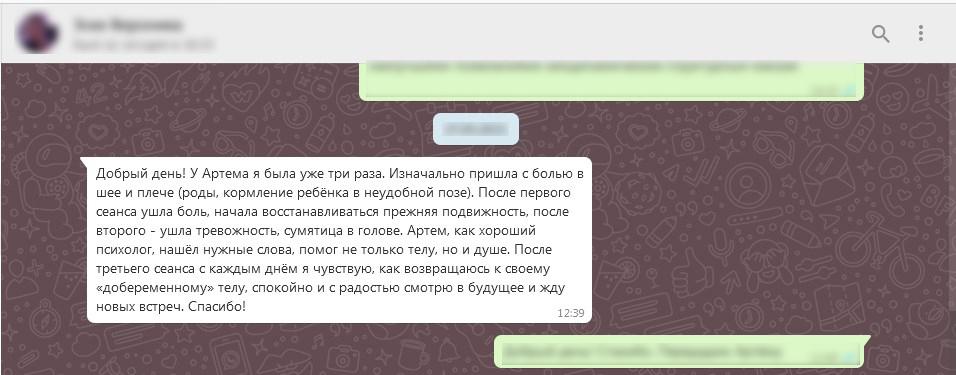 otzyv-65