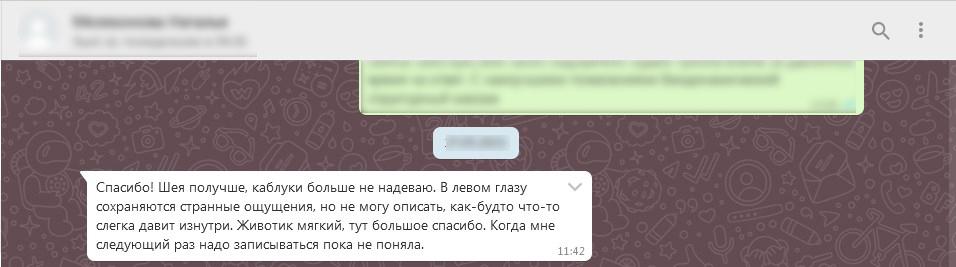 otzyv-69
