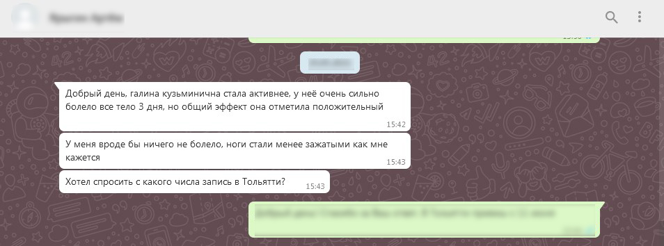 otzyv-71